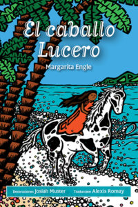Morning Star Horse by Margarita Engle, HBE Publishing, Spanish